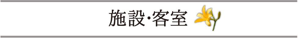 kyakushitu-ttl