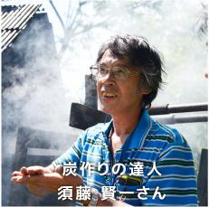 TATSUMI_top1_18