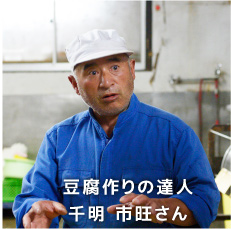 TATSUMI_top1_20