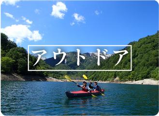tatsumi_top1_44