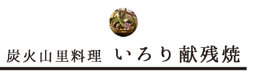 ryouri-sp_03