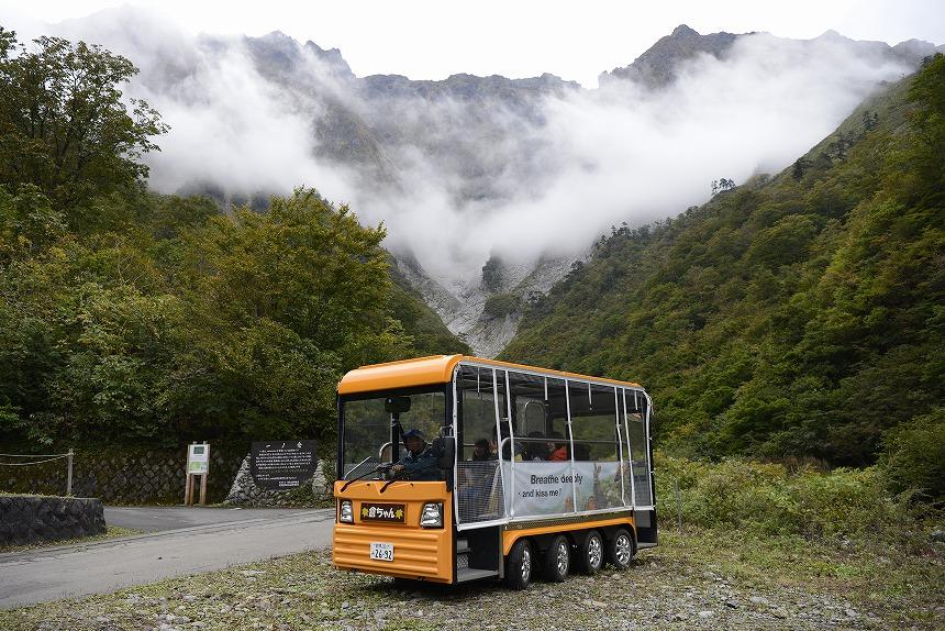 cocoira_bus