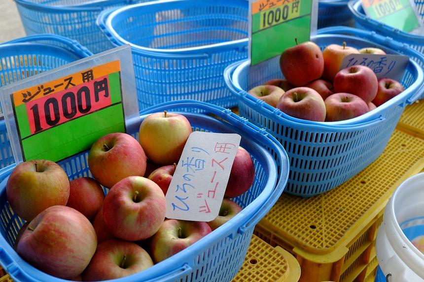 ジュース用のりんごも販売しています
